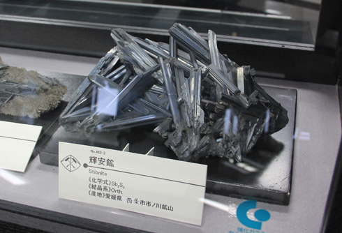 秋田大学鉱業博物館-15