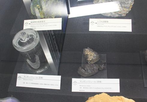秋田大学鉱業博物館-17