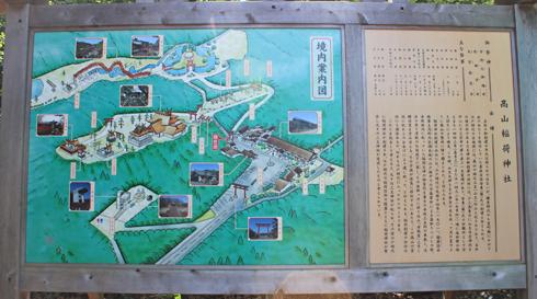 青森高山稲荷-15