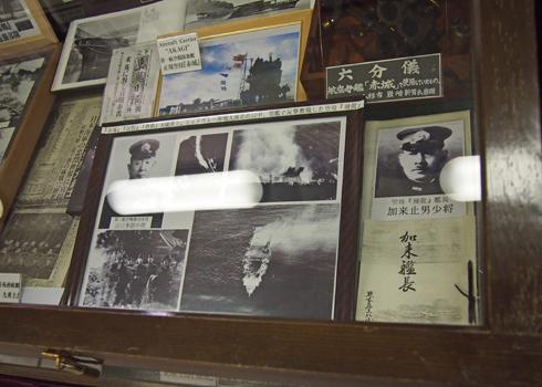 大湊北洋館-5
