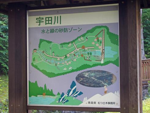 大湊水源地公園-3