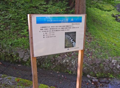 大湊水源地公園-8