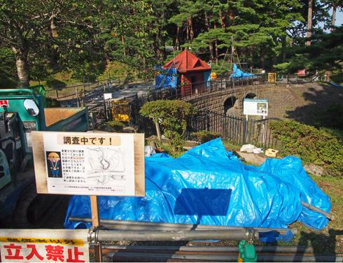大湊水源地公園-10