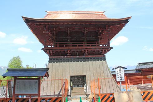 中禅寺-2 - コピー