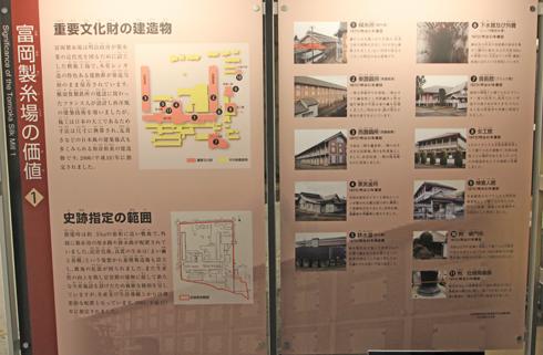富岡製糸場2014-5