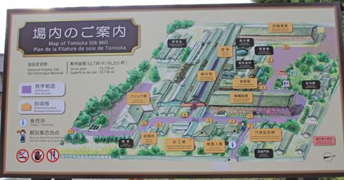 富岡製糸場2014-11