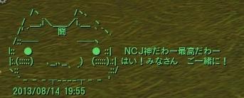 13081501.jpg