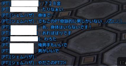 14011103.jpg