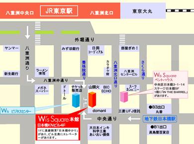 $シータヒーリングすっきりサロン:横浜市青葉区:日本橋から徒歩3分:ラム・ライトガーデン-地図