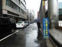 夫婦パートナー円満サポートサロン日本橋、横浜市青葉区