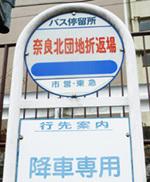 $夫婦パートナー円満サポートサロン日本橋、横浜市青葉区