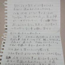 $魔法の家族関係癒しサポートコンサルティングセラピスト北林千鶴子