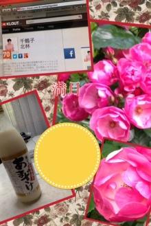 $横浜・東京シータヒーリングで、自分の無限の価値を認め合う!きたばやしちづこ(北林千鶴子)