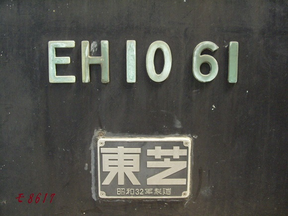 130526-007.jpg
