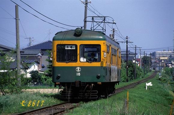 wモハ18 Z252P-11