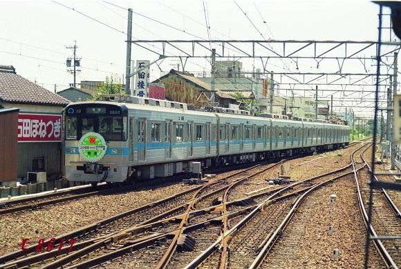 w3050 S180N-07