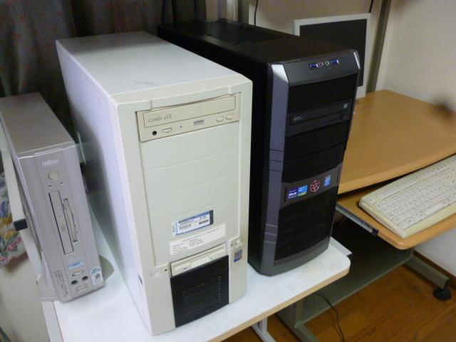 新パソコン6