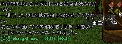 WS004657.jpg