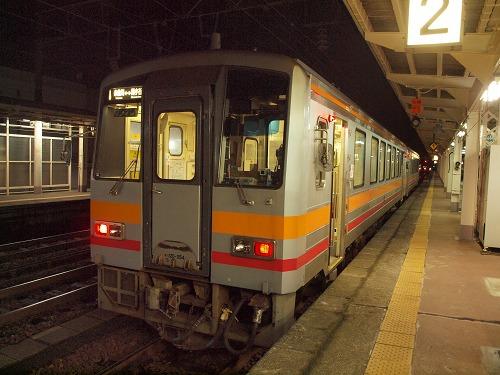 PC297220.jpg