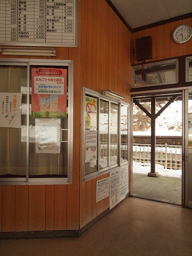 PC307331.jpg