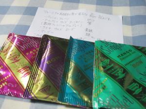 IMG_2894_convert_300.jpg