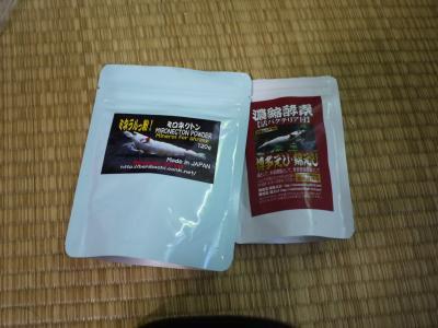 011_convert_20130503191034.jpg
