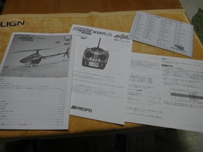 DSC01528.jpg