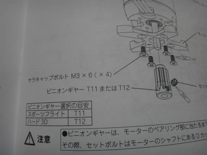DSC01563.jpg