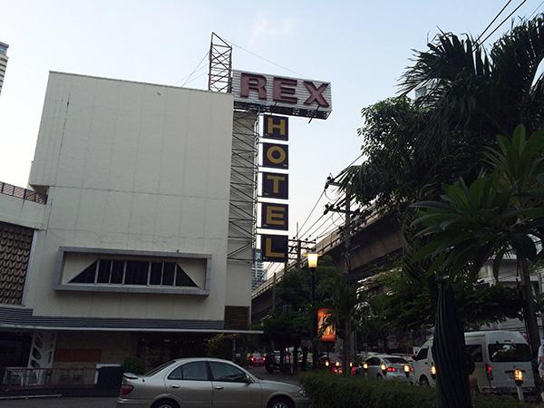 REX HOTEL_bangkok01