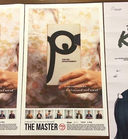THE MASTER_タイ映画06