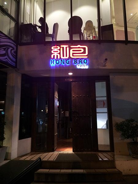 hongbao紅包_bangkok07