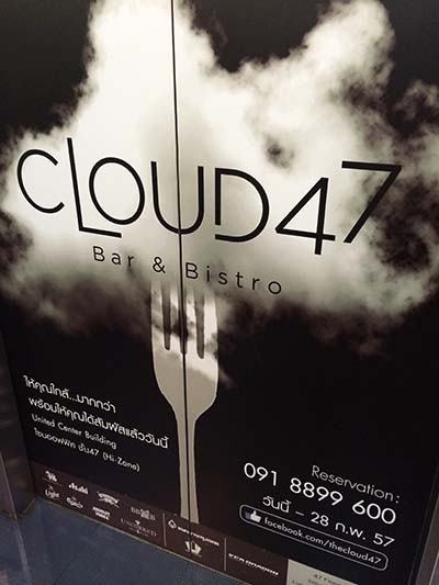 cloud47_bangkok07.jpg
