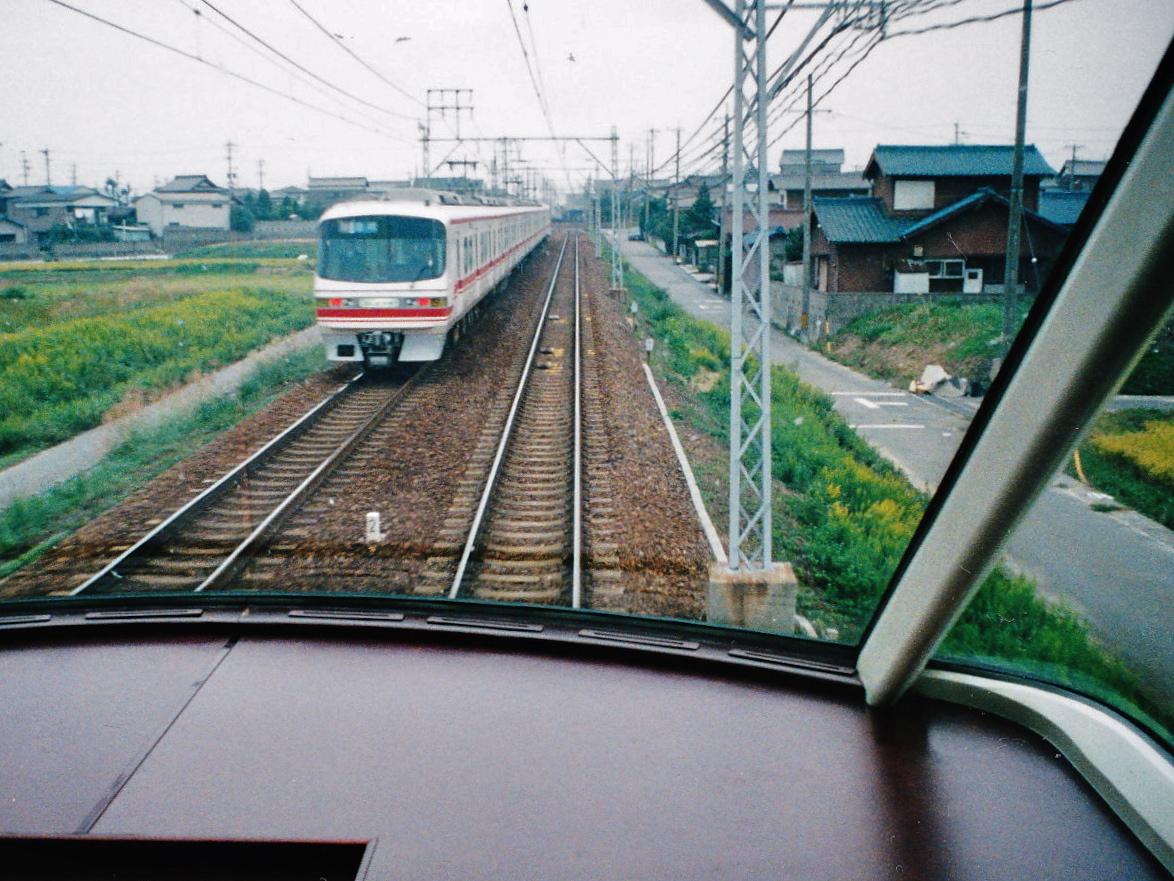 photo album_3