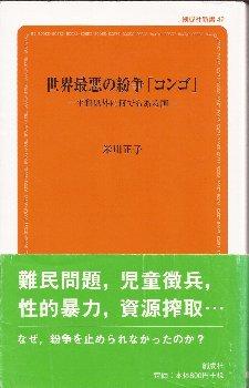 yonekawa-1.jpg