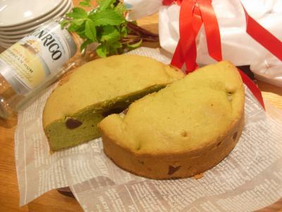 ブログ写真掛川緑茶ケーキ