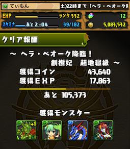 aIMG_6241.png
