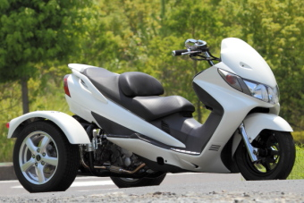 skywave250trike-used-98.jpg