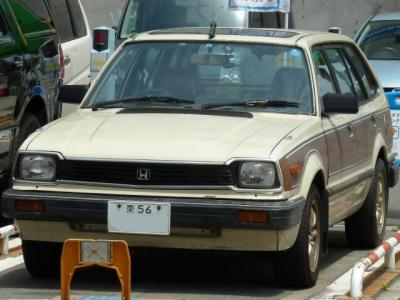 2nd_CIVIC_ COUNTRY 120526-1