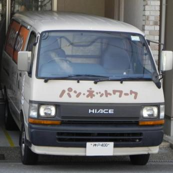 H100_HIACE_VAN 130203