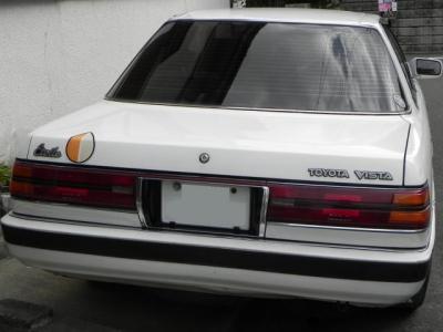 V20_VISTA 130303-2
