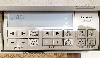 IHボタン