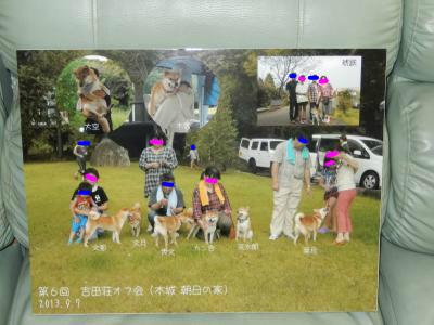 snap_tikagenoko414_201494151949.jpg