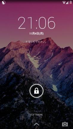 Nexus5_31