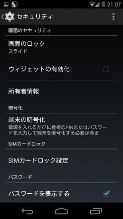 Nexus5_32