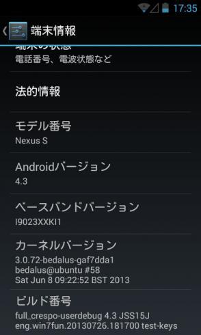 NexusS43_02