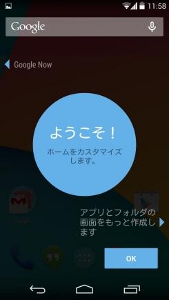 Nexus5_20