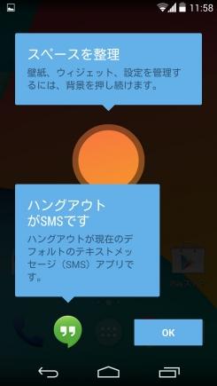 Nexus5_21