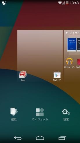Nexus5_22