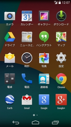 Nexus5_23