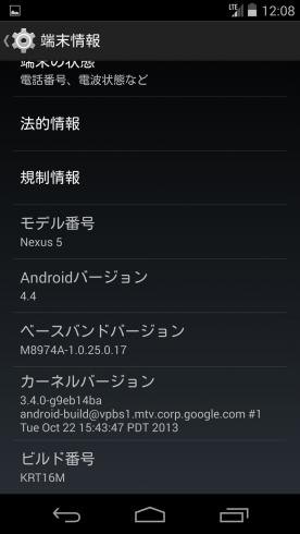 Nexus5_25